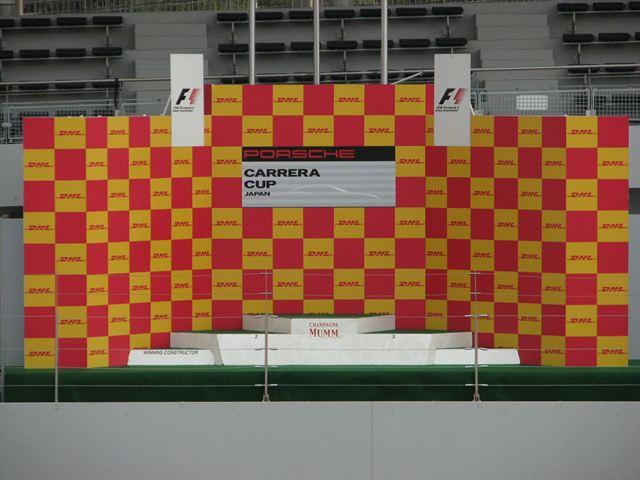 -Formula 1 - Season 2011 - 111002 4