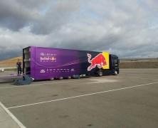 Red Bull już nie filmuje na torze Rockingham?